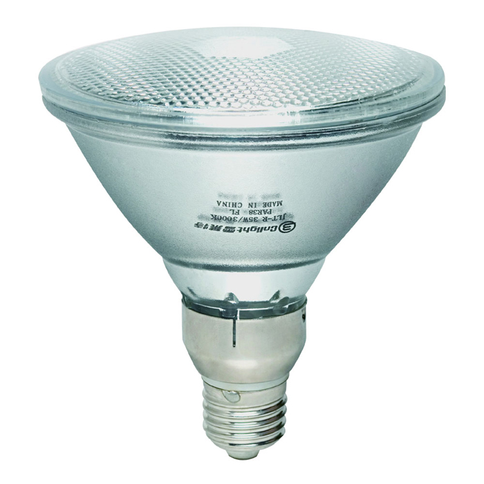 Ceramic Metal Halide Lamp Energy Saving Lamp China Metal Halide Lamp Manufacturer